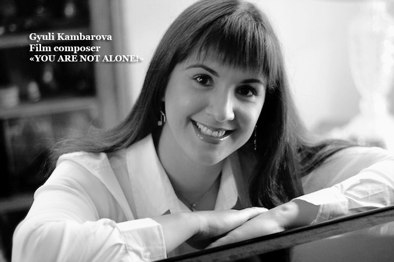 #annabarsukova #youarenotalone #аннабарсукова #тынеодин #movie #film Film composer Gyuli Kambarova
