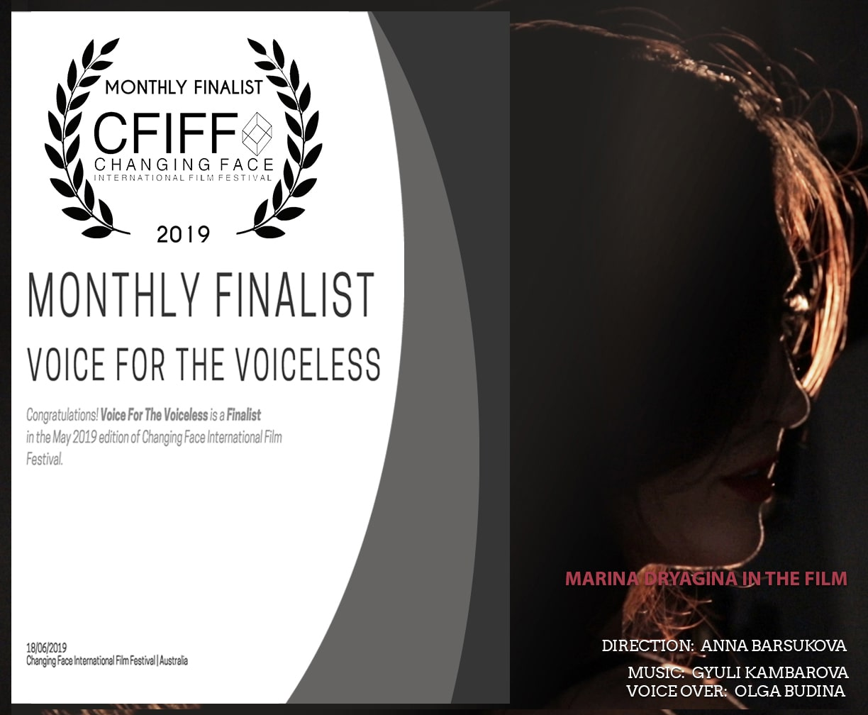 Finalist – Changing Face International Film Festival (Sydney, Australia)