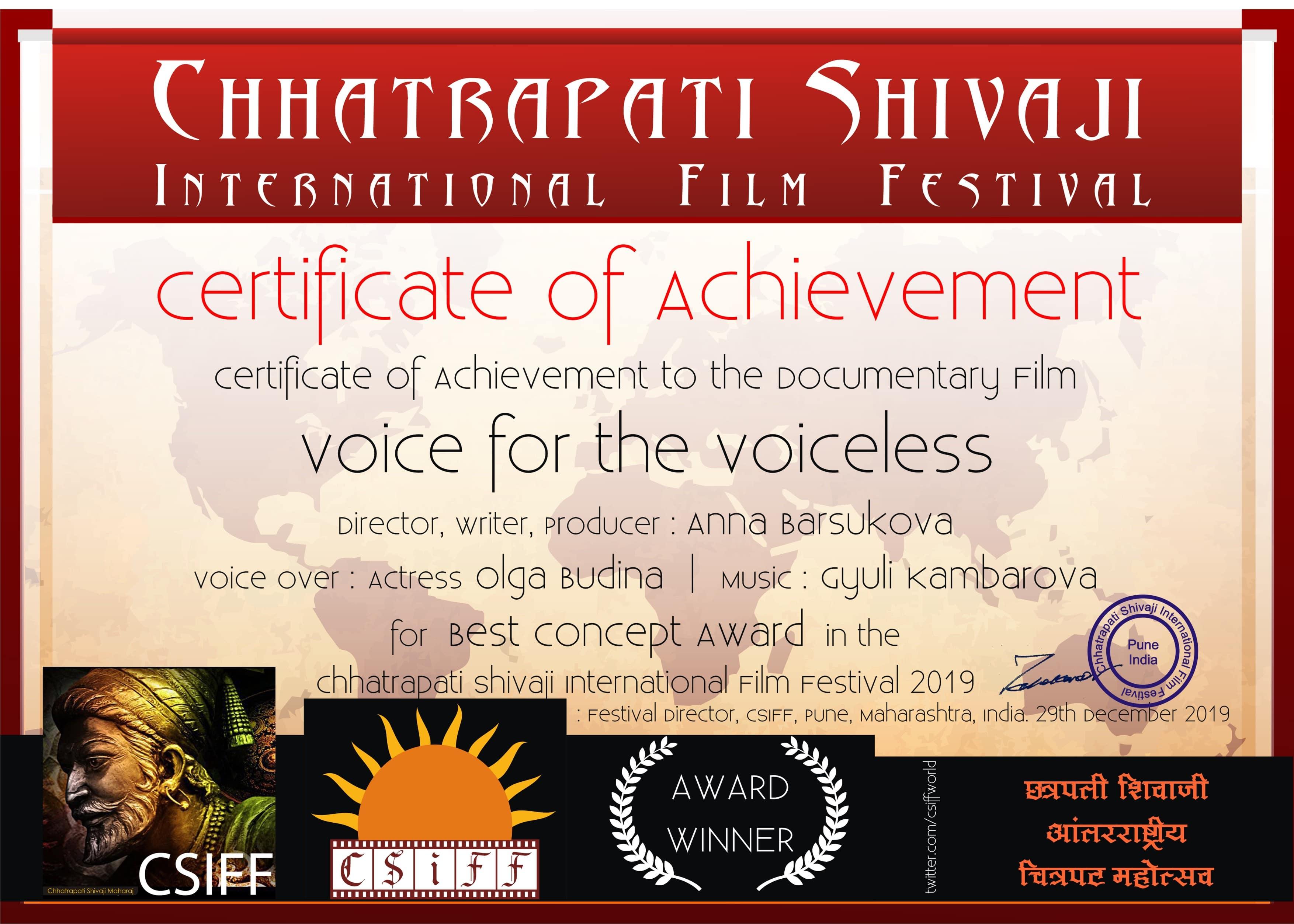 Best Concept Winner – Chhatrapati Shivaji Film Festival (Pune, India)
