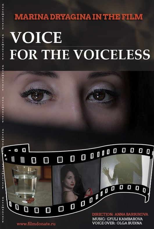 Poster_Voice_for_the_Voiceless