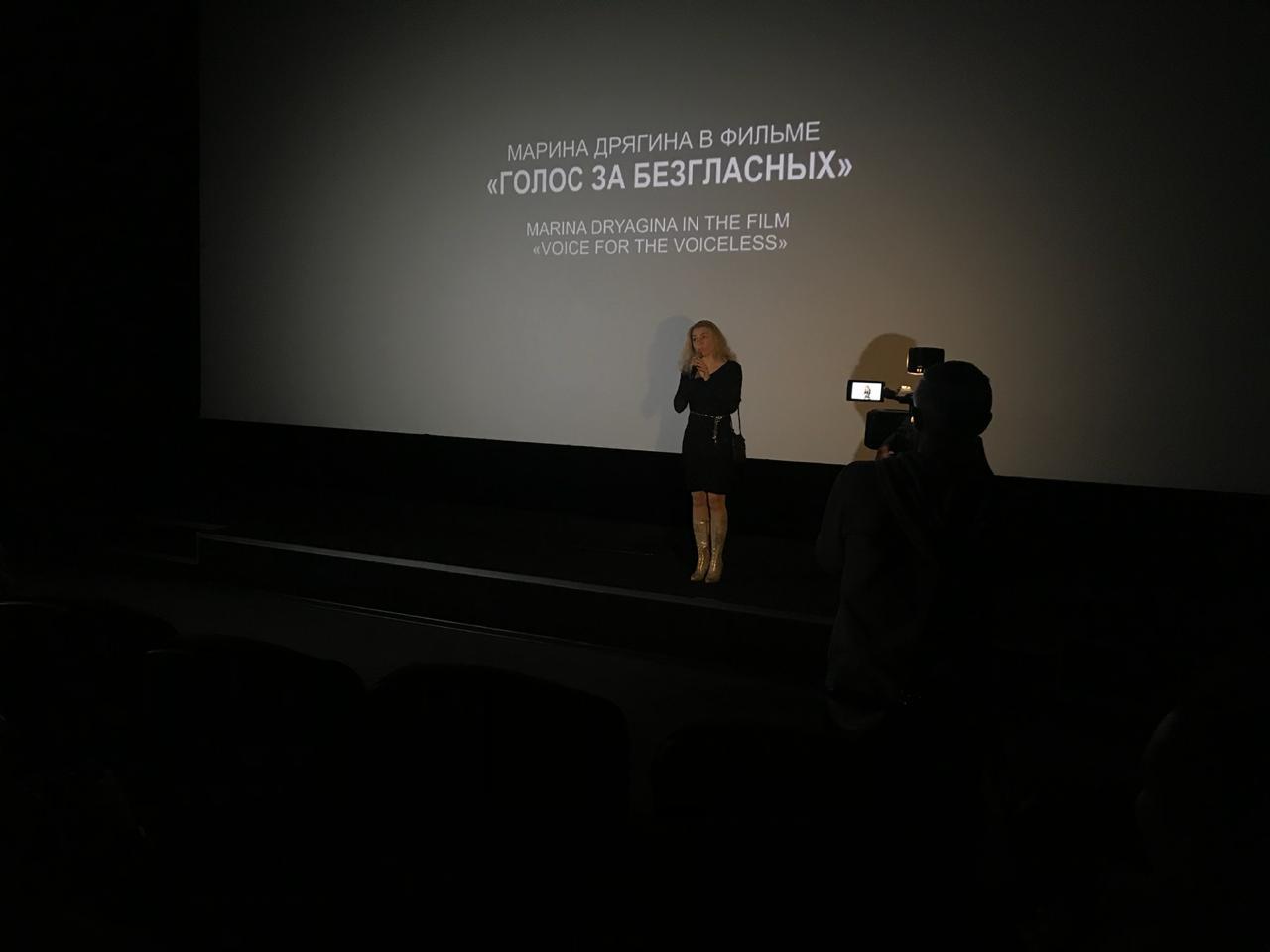 Anna Barsukova cinematographer, documentary film Director, filmmaker