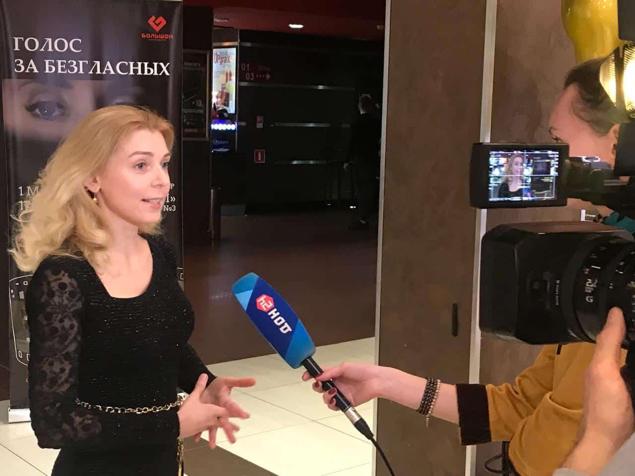 Anna Barsukova - interview for TV channel