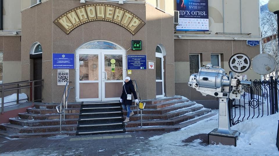 Anna Barsukova near the cinema center in Ugra
