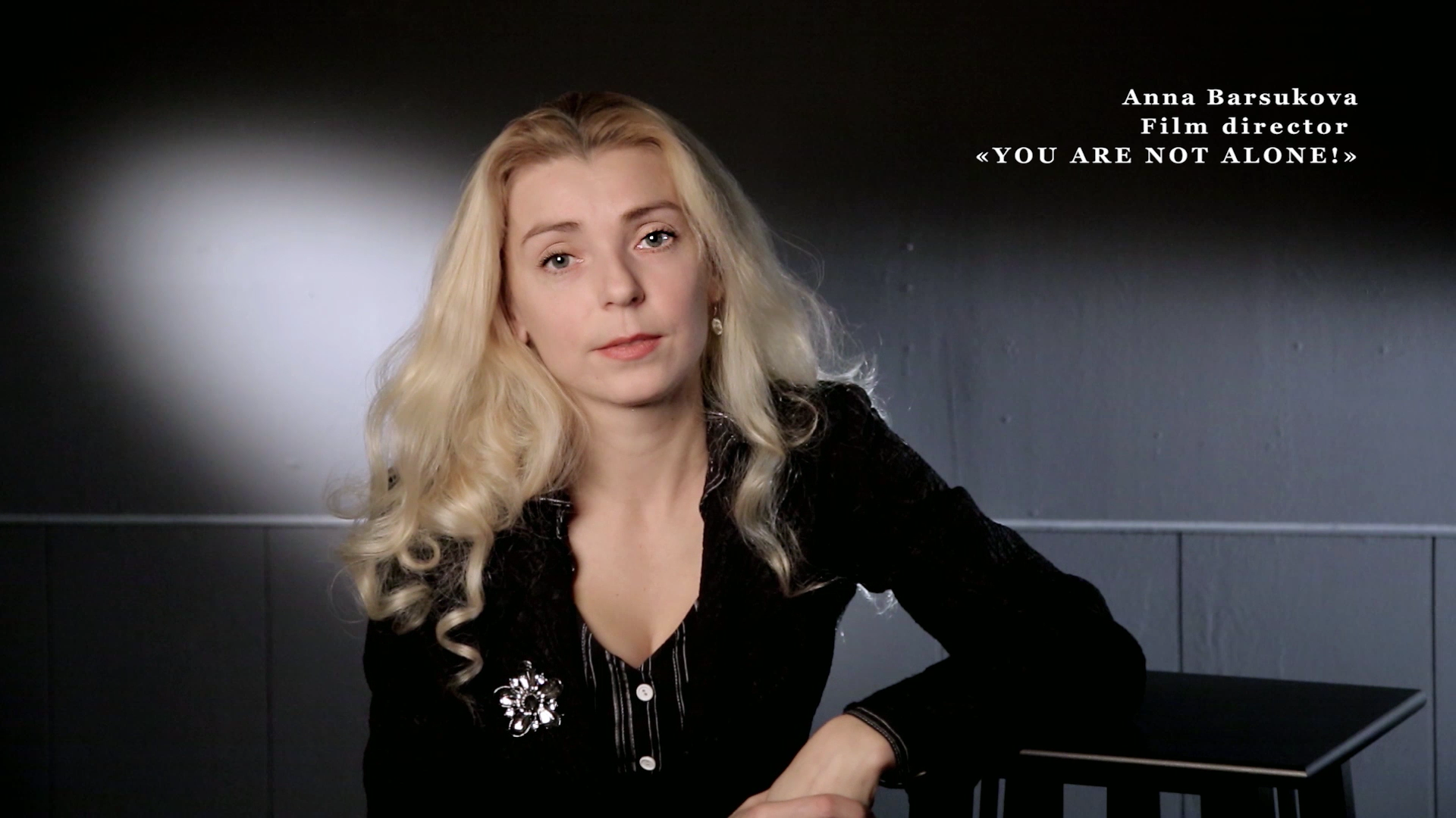 Film director Anna Barsukova #annabarsukova #youarenotalone #аннабарсукова #тынеодин #movie #film